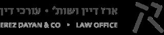 ארז דיין ושות׳ · עורכי דין